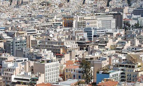 Muntele Lykavittos din Atena
