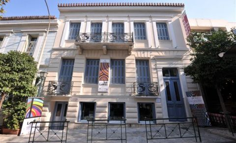 Muzeul Herakleidon din Atena