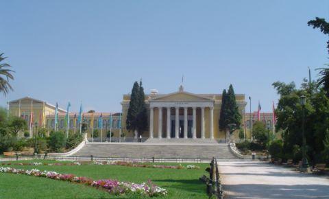 Palatul si Gradinile Zappeion din Atena