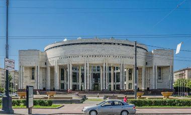 Biblioteca Nationala a Rusiei din Sankt Petersburg