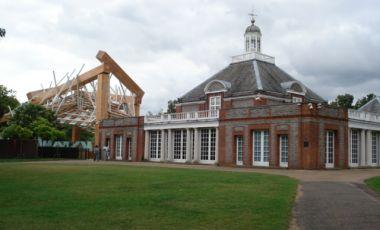 Galeria Serpentine din Londra