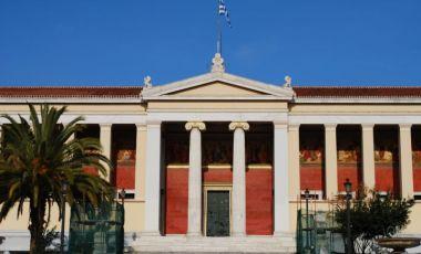 Universitatea din Atena
