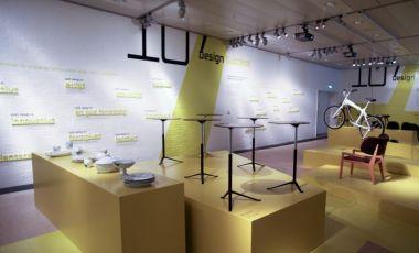 Muzeul de Arta si Design din Copenhaga