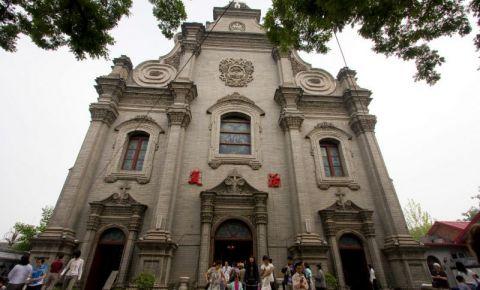 Catedrala Sudica din Beijing