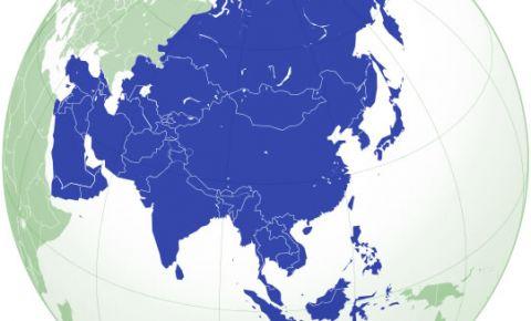 Steagurile tarilor din Asia