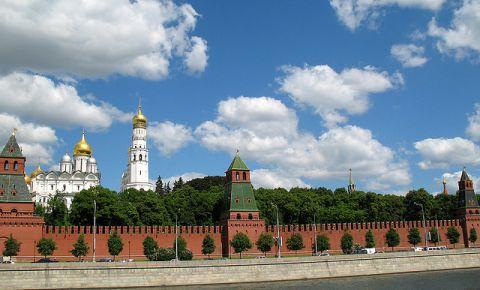 Cladirea Kremlin din Moscova