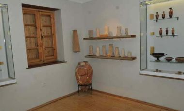 Muzeul Arheologic din Fier