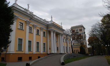 Palatul din Gomel