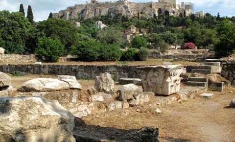 Agora Antica din Atena