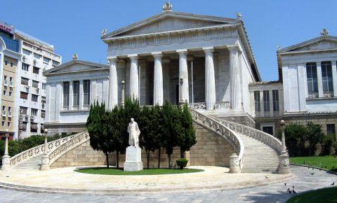 Biblioteca Nationala Vallianios din Atena