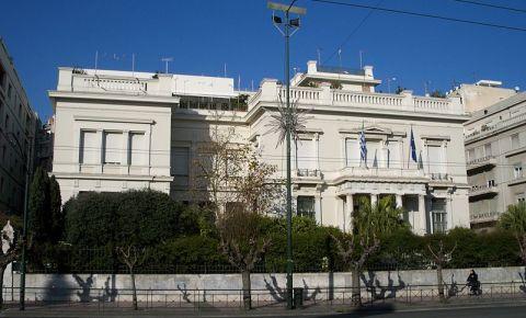 Muzeul Benaki din Atena
