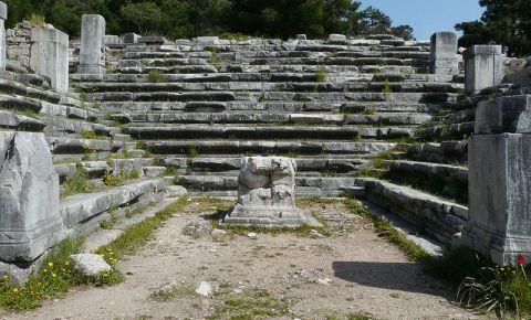Noul Bouleuterion din Atena