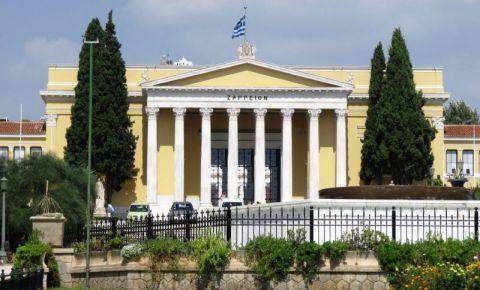 Sala de Expozitii Zappeion din Atena