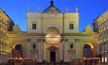 Biserica Armeana Sfanta Ecaterina din Sankt Petersburg