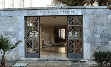 Muzeul Epigrafic din Atena