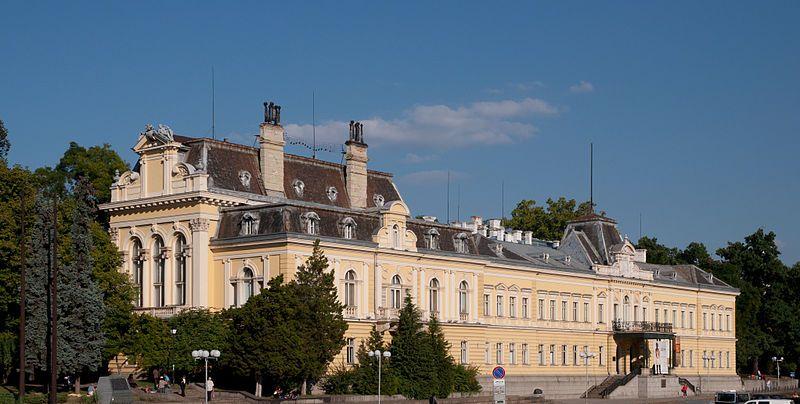 Imagini pentru Sofia Palatul regal