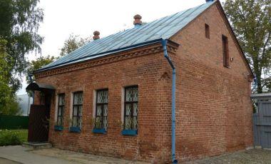 Muzeul Marc Chagall din Vitebsk