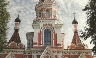 Catedrala Pokrovsky din Hrodna