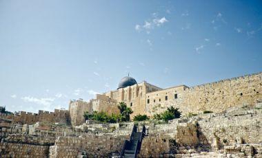 Muntele Templului din Ierusalim