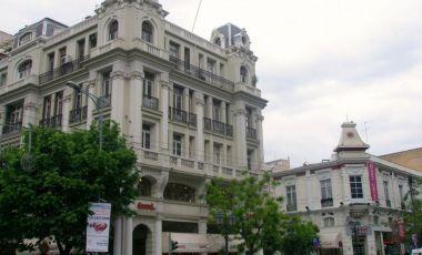 Muzeul Istoriei Evreilor din Salonic