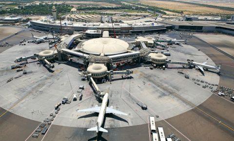 Aeroportul International Abu Dhabi