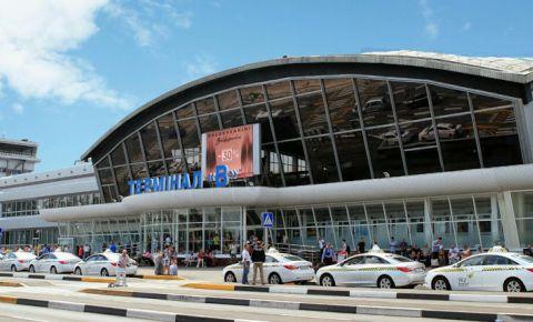 Aeroportul International Boryspil Kiev