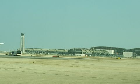 Aeroportul International Muscat