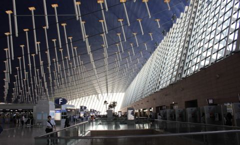 Aeroportul International Shanghai Pudong