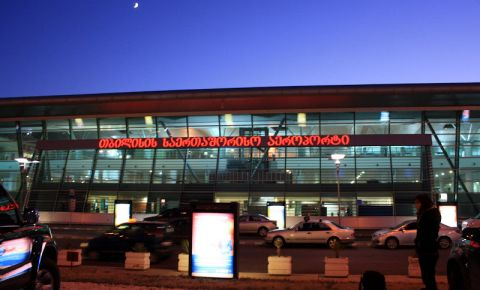 Aeroportul International Tbilisi