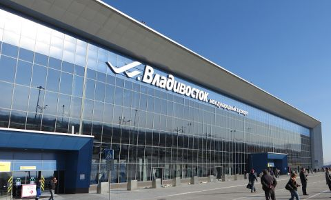 Aeroportul Vladivostok
