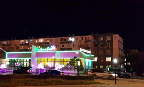 Aktau International