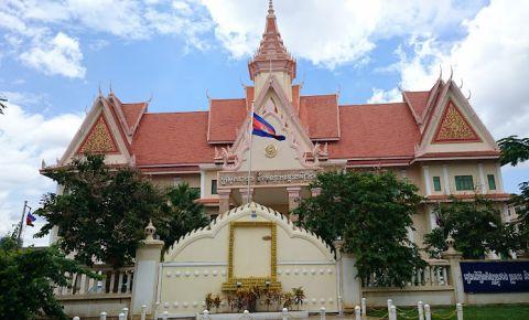 Phnom Penh International