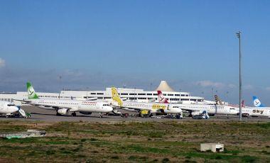 Aeroportul Havalimani - Antalya