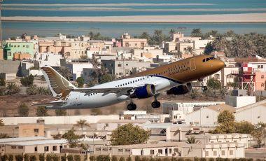 Aeroportul International Bahrain