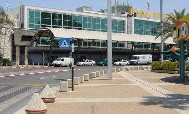 Aeroportul International Ben Gurion – Tel Aviv