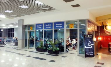 Aeroportul International Hurghada