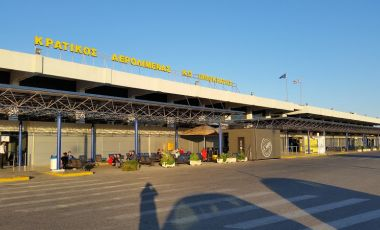 Aeroportul International Insula Kos