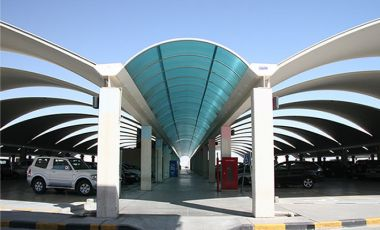 Aeroportul International Kuwait