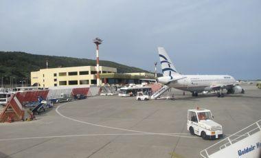 Aeroportul International Rodos Diagoras