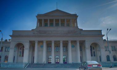 Minsk-1