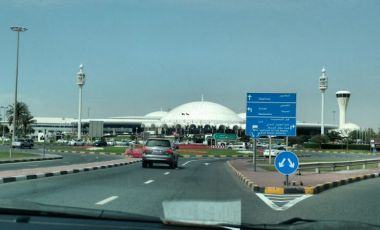 Sharjah International