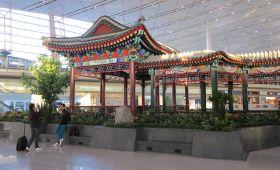 Aeroportul International Beijing