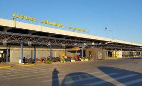 Aeroportul International Insula Kos