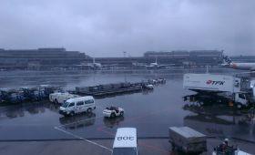 Aeroportul International Narita Tokyo