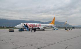 Aeroportul International Sarajevo