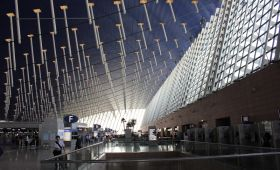 Aeroportul International Shanghai Pudong
