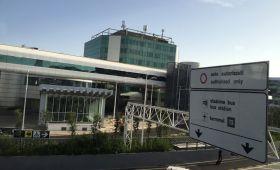 Aeroportul Leonardo da Vinci Fiumicino din Roma