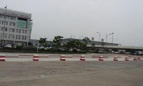 Changchun Longjia International