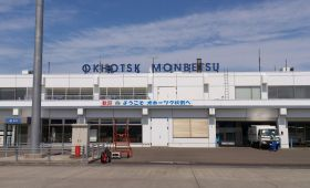 Monbetsu