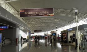 Ningbo Lishe International